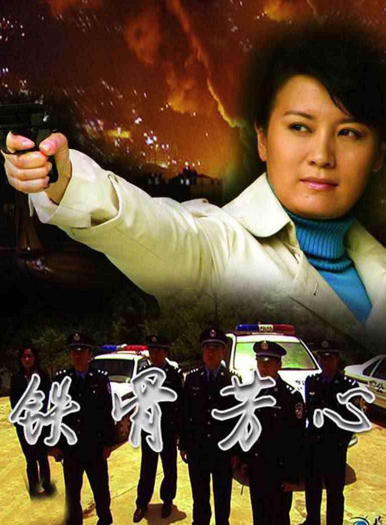 廖芳华 廖芳华是什么电视剧 是一个怎样的人物呢