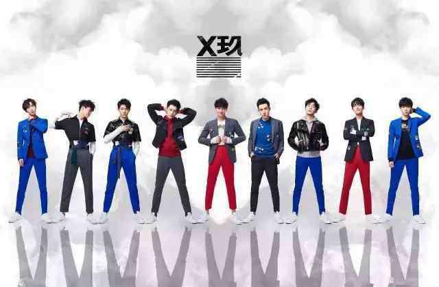 x九少年团 x玖少年团队员简介 x玖少年共9名成员