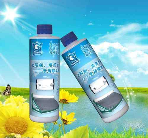 热水器除垢剂 皇明太阳能热水器除垢剂使用方法 皇明太阳能热水器除垢剂怎么用?