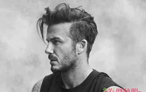 贝克汉姆最新发型 跟着贝克汉姆梳莫西干发型 19年欧美男士流行莫西干发型look