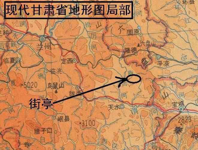街亭在哪里 《三国演义》中的街亭在今天什么地方? 街亭是现在的哪里呢