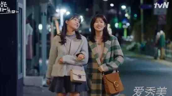 单肩包品牌 今生是第一次女主棕色单肩包是什么牌子?