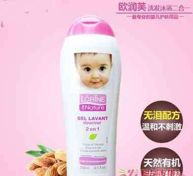 儿童去屑洗发水排行榜 儿童有头皮屑用什么洗发水 孩子去头屑的洗发水
