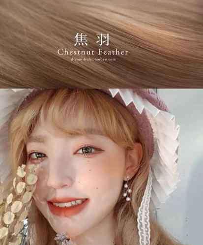 今年流行什么颜色头发 2019流行什么头发颜色 显白的发色都在这里了快来看