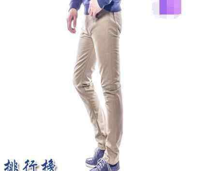 男裤品牌 哪些牌子的男裤好?男裤十大品牌排行榜推荐