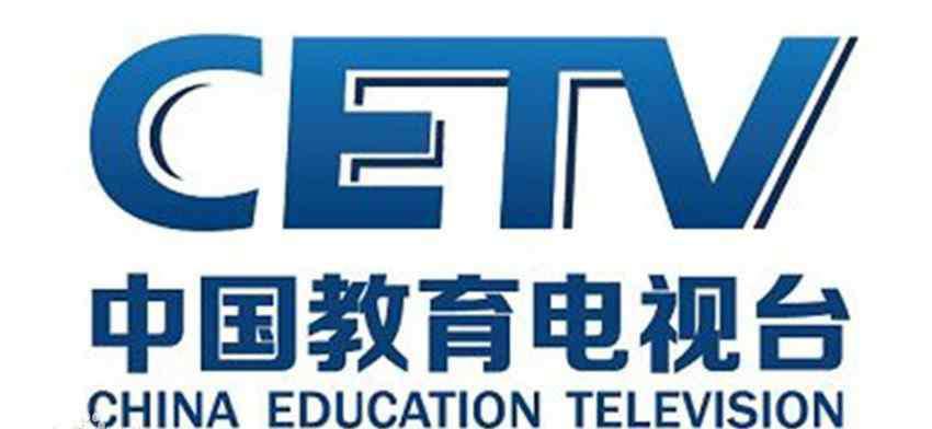 cetv是什么台 CETV4是什么台 下面为大家解答