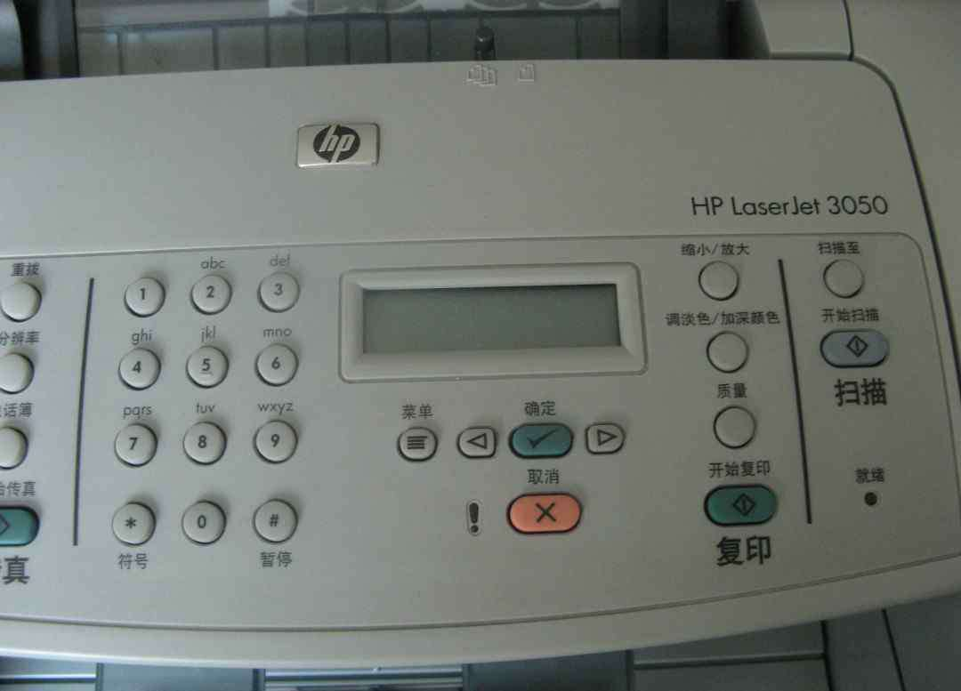 打印机未指定怎么添加 打印机在未指定里面怎么办 怎么处理