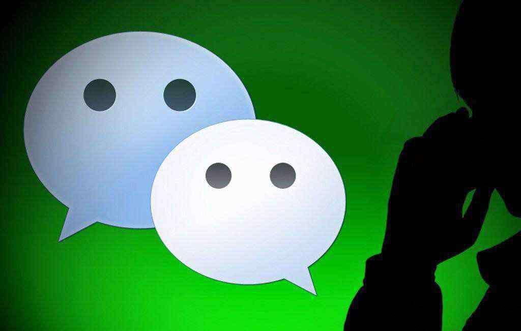 微信是谁开发的 如何在微信个人中心将网名更改过来 微信是谁开发的