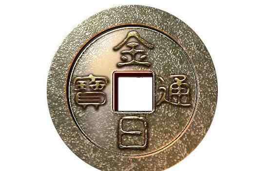 中国古钱币价格表 2017古钱币收藏价格表排名,最新中国古钱币价格表