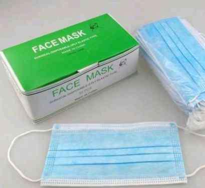facemask facemask口罩是不是医用口罩?