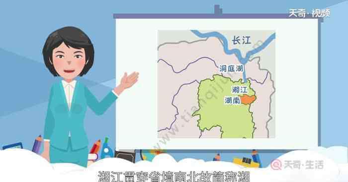 湖南简称是什么 湖南的简称 湖南省有什么简称