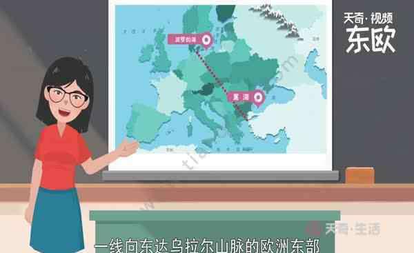 东欧国家有哪些 东欧包括哪些国家  属于东欧的国家有哪些