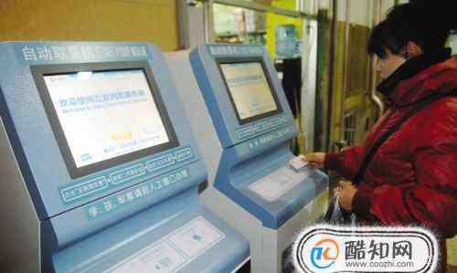 没身份证怎么取网络票 没有身份证怎么取火车票?