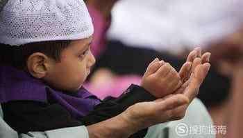 做礼拜 穆斯林做礼拜过程中的念词依次是什么?