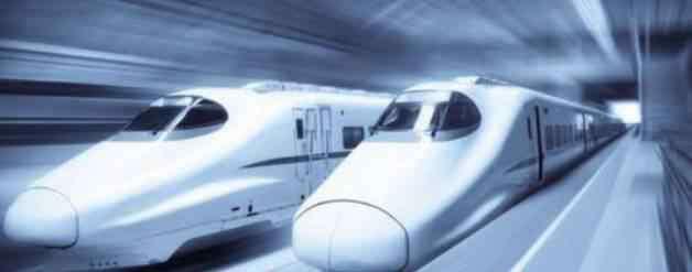 什么是高铁 高铁候补是什么意思?