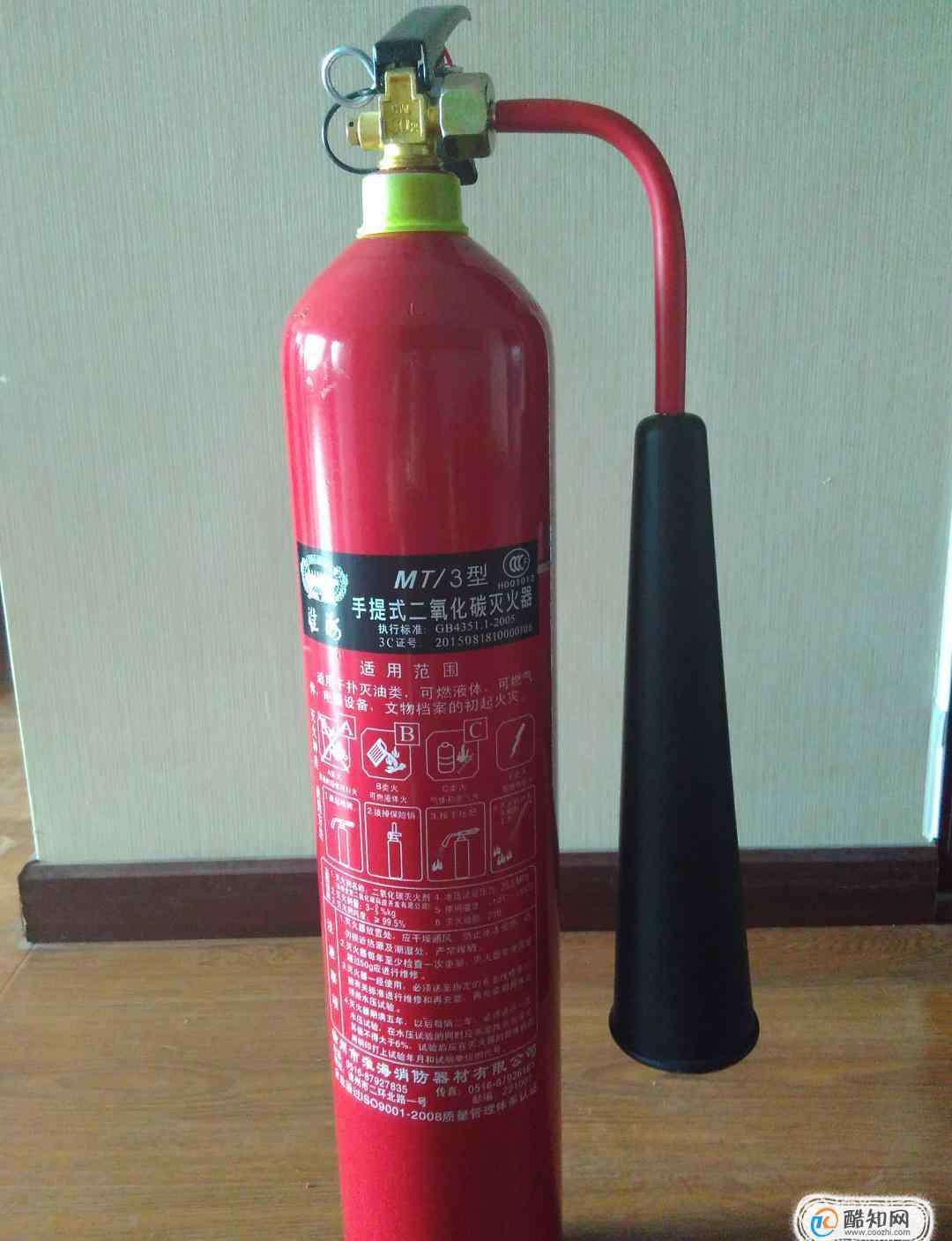 灭火器种类 电器着火时,可以使用哪些类型的灭火器?