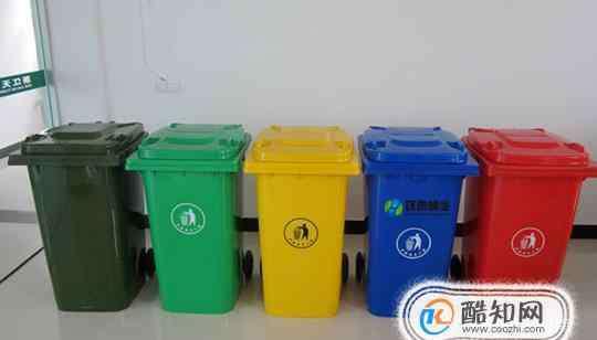 垃圾分类桶 垃圾分类桶分别有几种颜色 分别表示什么意思