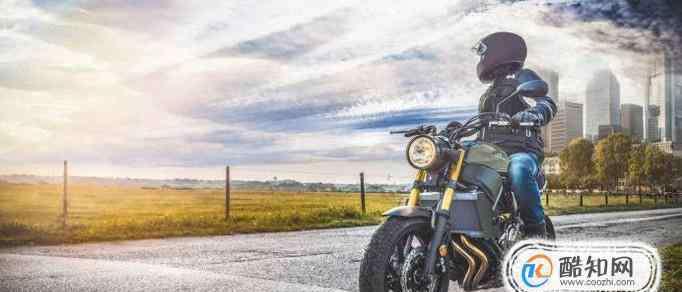 摩托车怎么骑 教你怎样学会骑摩托车