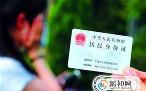 那里办身份证 小孩子如何办理身份证