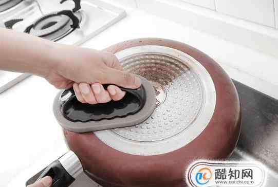 锅底的黑垢怎么去除家有妙招 锅底的油垢怎么去除