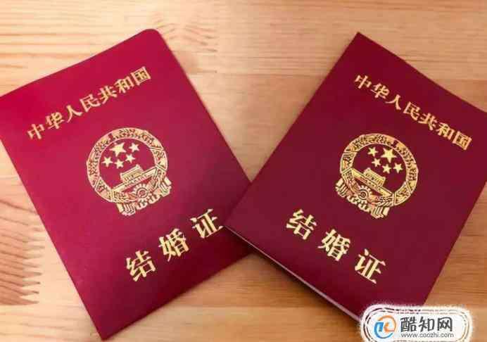 怎么领结婚证 天津如何办理结婚证?