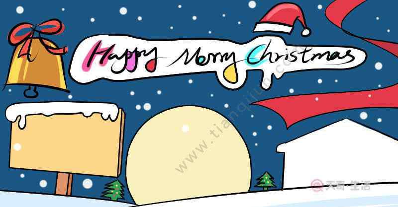 圣诞节手抄报图片 圣诞节手抄报图片