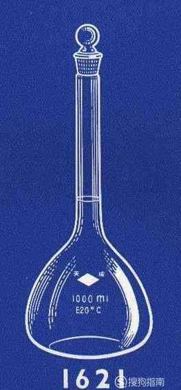 容量瓶的使用 容量瓶使用方法