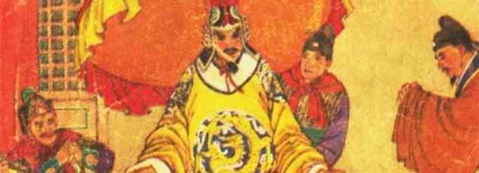 宋朝皇帝 宋朝皇帝为什么叫官家?