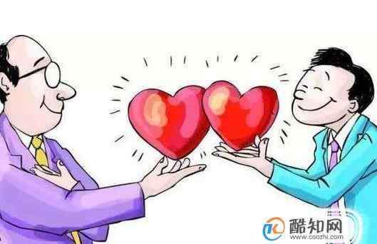 人与人之间 人与人之间相处之道