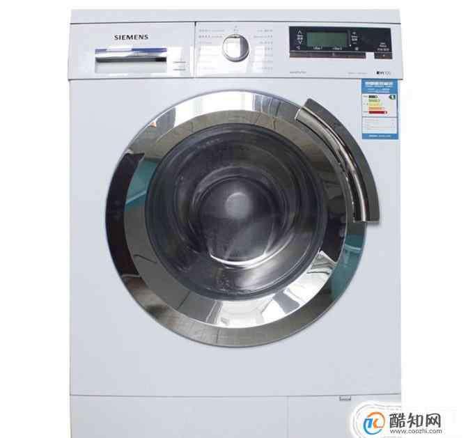 西门子滚筒洗衣机 西门子滚筒洗衣机怎么清洗