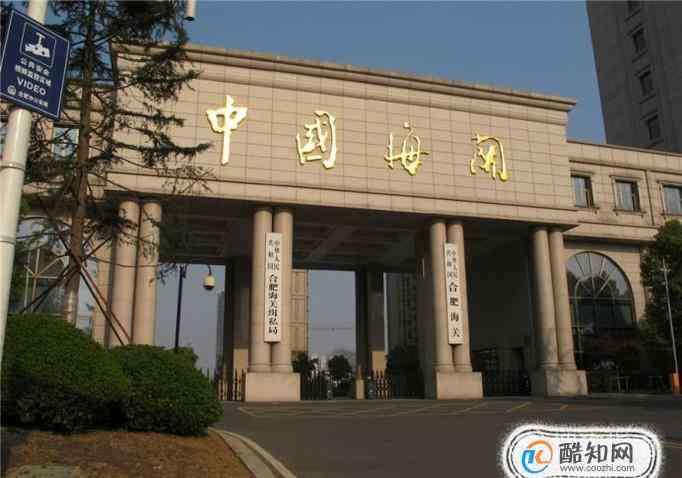中国禁外国人入境 中国禁止哪类外国人入境