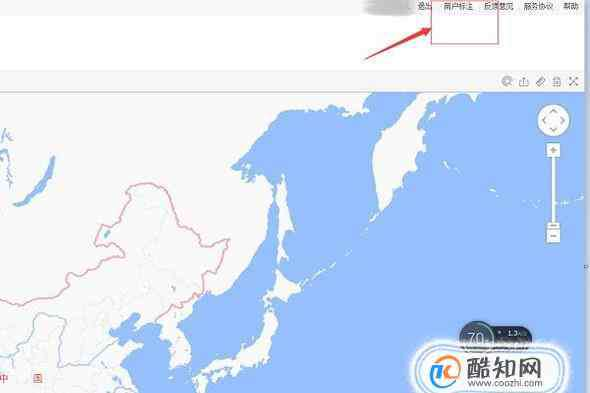 腾讯地图怎么添加位置 腾讯地图怎么标注自己店名
