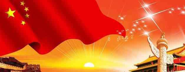 国庆诗歌 有哪些关于国庆节的诗歌?