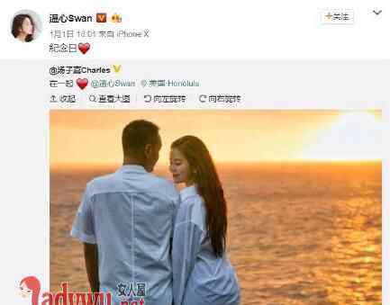 温建婷 温心汤子嘉公布恋情 温心资料微博图片曝光系新版青霞
