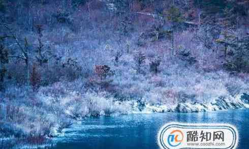 蓝冰 九寨沟出现蓝冰的原因