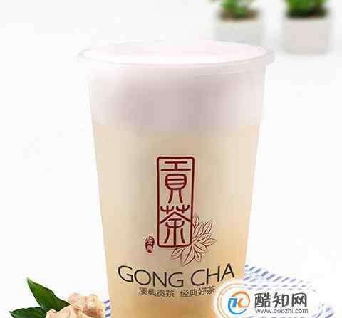 奶盖怎么喝 奶盖贡茶怎么喝