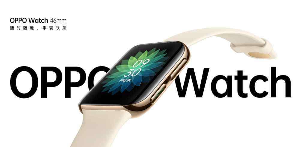iwatch智能手表 想买智能手表又嫌iWatch太贵?OPPO Watch绝对首选