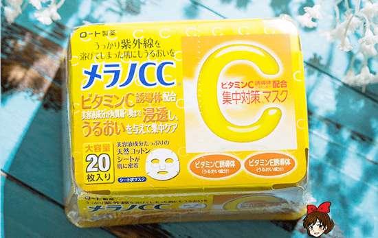 乐敦cc精华使用方法 乐敦cc面膜怎么用 使用前记得把它倒过来放