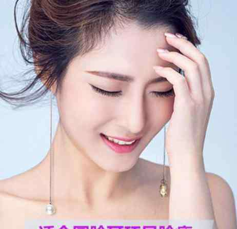 耳饰搭配 不同耳饰的佩戴,可以体现女人不同的风格与魅力