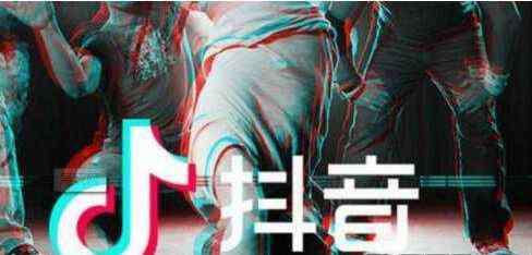 zha 抖音假啦爸爸韩文歌是什么歌 zha la ba ba歌曲名称、歌词