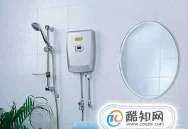 电热水器安全吗 即热式电热水器安全吗