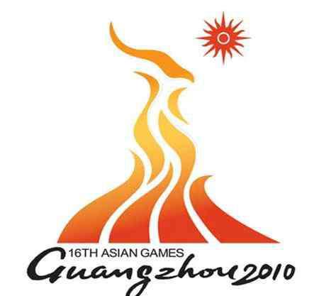 亚运会是哪一年 中国第二次举办亚运会是在哪一年?