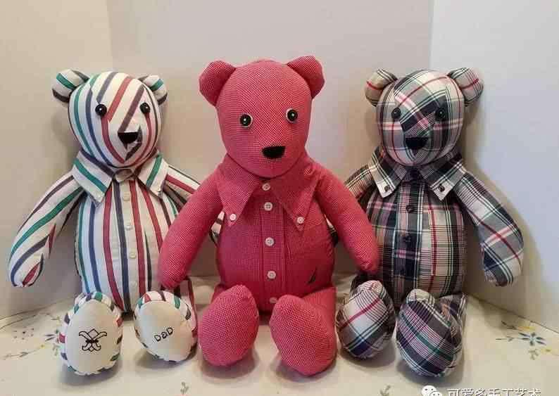 旧衣服做小熊 孩子不穿的旧衣服都改造成泰迪熊,妈妈太聪明了!