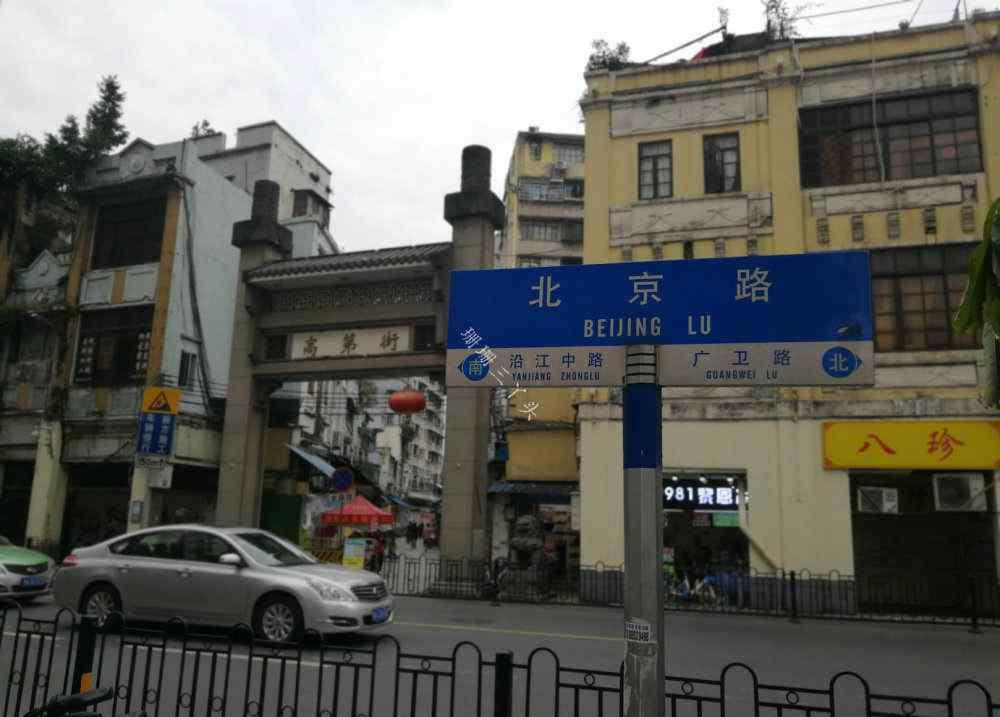 汉正街服装批发市场 广州这条街道,是中国第一个服装批发市场,为何从最繁华变冷清?