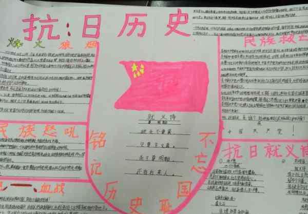 爱我中华演讲稿 一年级简短1分钟演讲爱我中华