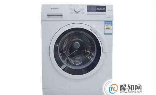 西门子全自动洗衣机 如何使用西门子全自动滚筒洗衣机