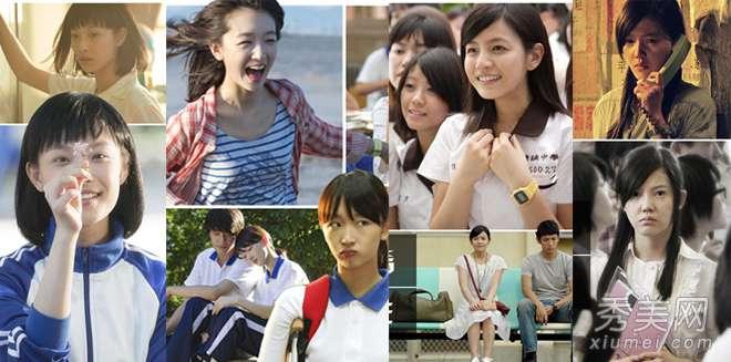杨子珊和陈妍希 倪妮陈妍希周冬雨 学生装PK谁是校园女神
