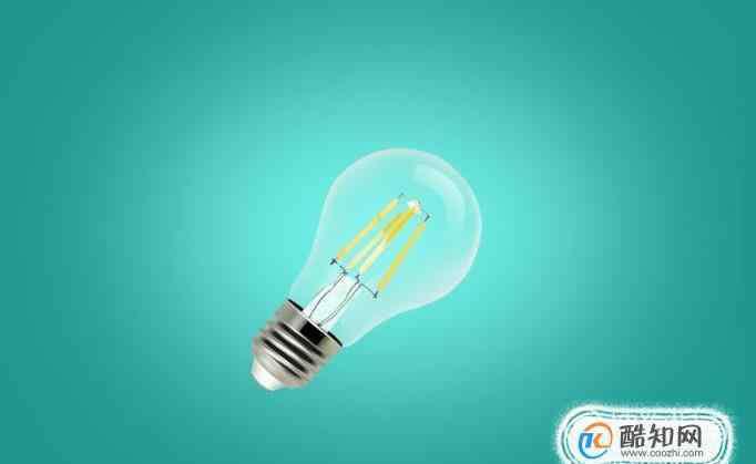 灯管怎么换 如何更换灯管、灯泡
