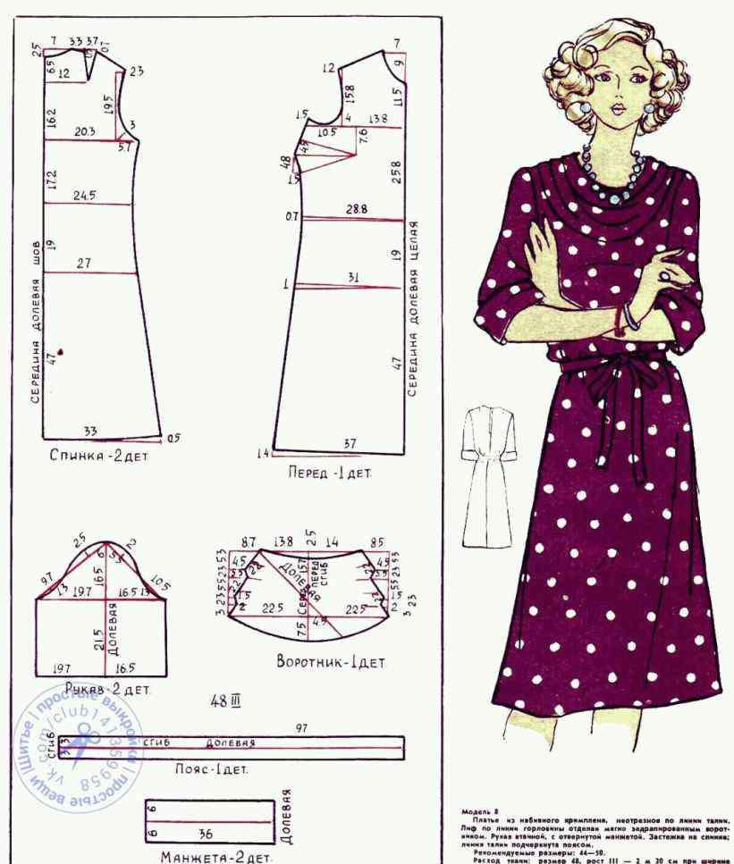 荡领连衣裙 荡领连衣裙、塔裙、针织开衫的图纸整理