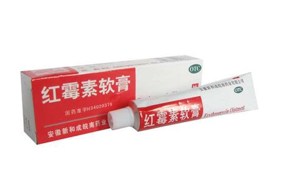 红霉素软膏可以祛痘吗 红霉素软膏可以祛痘吗 这样的祛痘说法你信吗